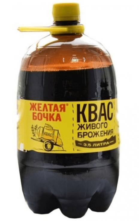 https://svetofors.ru/upload/catalog/ru/0_45937600_1627334902.png